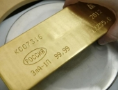 Giá vàng hôm nay 22/2: Vàng 9999, vàng SJC lên đỉnh, đạt 46 triệu đồng/lượng