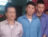 https://xahoi.com.vn/ket-dang-cho-2-thanh-nien-yeu-1-nu-sinh-cap-2-lam-nan-nhan-mang-thai-355838.html