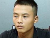 https://xahoi.com.vn/truy-bat-ke-mang-an-chung-than-ve-toi-giet-nguoi-tron-khoi-trai-giam-lan-2-356107.html