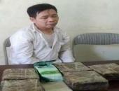 https://xahoi.com.vn/doi-tuong-van-chuyen-ma-tuy-so-luong-lon-bi-don-long-sau-khi-bo-chay-hon-20km-356189.html