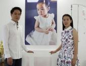 https://xahoi.com.vn/thai-lan-cha-me-dong-lanh-nao-con-gai-3-tuoi-cho-hoi-sinh-362122.html
