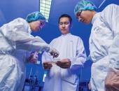 https://xahoi.com.vn/gia-toc-phia-sau-ong-chu-cong-ty-viet-nam-lam-vaccine-covid-19-365670.html