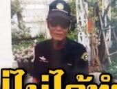 https://xahoi.com.vn/vu-be-gai-11-tuoi-tu-vong-khi-mang-thai-ngoai-tu-cung-ong-noi-phu-nhan-cao-buoc-cuong-hiep-chau-chi-nan-nhan-tiet-lo-chuyen-dong-troi-367295.html