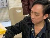 https://xahoi.com.vn/pha-duong-day-danh-bac-250-ty-367415.html