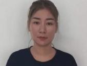 https://xahoi.com.vn/hot-girl-danh-bac-bi-bat-sau-8-nam-tron-truy-na-367704.html