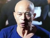 https://xahoi.com.vn/duong-nhue-va-dan-em-an-chan-gan-25-ty-dong-tu-bao-ke-hoa-tang-367849.html