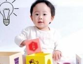 https://xahoi.com.vn/con-1-tuoi-da-co-5-dau-hieu-nay-chung-to-thong-minh-vuot-troi-tuong-lai-la-than-dong-370558.html