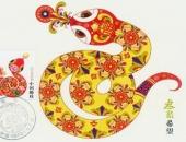 https://xahoi.com.vn/sau-14-am-lich-3-con-giap-doi-van-su-nghiep-thanh-cong-tro-thanh-dai-gia-phat-tai-ai-cung-nguong-mo-371516.html