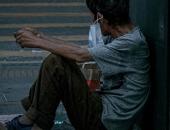 https://xahoi.com.vn/ngheo-khong-phai-la-cai-toi-nhung-ngheo-ma-mang-hai-tam-ly-nay-thi-ca-doi-khong-ngoc-dau-len-noi-371608.html