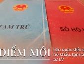 https://xahoi.com.vn/tu-17-khong-cap-moi-so-ho-khau-tam-tru-bo-rao-can-dang-ky-thuong-tru-vao-tp-ha-noi-373520.html