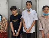 https://xahoi.com.vn/cong-an-tinh-lao-cai-triet-pha-chuyen-an-ca-do-bong-da-len-toi-350-ty-dong-373965.html