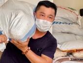 https://xahoi.com.vn/ly-hung-tuoi-u60-van-tu-minh-vac-bao-gao-ho-tro-tu-thien-chong-dich-374502.html