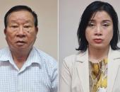 https://xahoi.com.vn/bo-cong-an-khoi-to-2-bi-can-lien-quan-vu-vi-pham-quy-dinh-dau-thau-tai-benh-vien-tim-ha-noi-374592.html