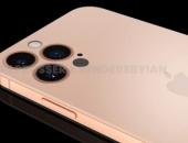 https://xahoi.com.vn/iphone-13-con-chua-ra-nhung-iphone-14-da-ro-ri-khong-tai-tho-vien-titanium-camera-khong-loi-co-net-giong-iphone-4-376105.html