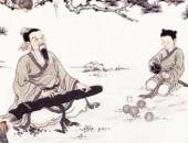 https://xahoi.com.vn/doi-nguoi-co-3-bau-vat-rat-quan-trong-ma-nhieu-nguoi-khong-biet-ban-nhat-dinh-phai-giu-no-376470.html