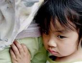 https://xahoi.com.vn/4-ly-do-tre-o-nha-hong-hach-ngang-tang-nhung-ra-duong-lai-nhut-nhat-rut-re-376871.html