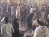 https://xahoi.com.vn/no-cuc-lon-o-afghanistan-rat-nhieu-nguoi-da-tu-vong-ke-tan-cong-tan-bao-lo-dien-377208.html