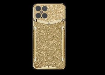 Phiên bản iPhone 12 có tên 'kêu' nhất và giá chát nhất: Pro Victory Pure Gold hơn 500 triệu đồng