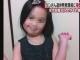 Bố của bé gái người Việt bị sát hại ở Nhật: 'Tôi rất nhớ con, làm ơn hãy nhanh chóng tìm ra thủ phạm'