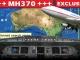 Phi công 17.000 giờ bay nói biết chuyện xảy ra với máy bay MH370