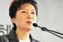 """Hàn Quốc: Vụ luận tội Tổng thống càng ngày càng """"nóng"""""""