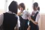 Bạo lực học đường ở Nhật rất tinh vi và vô cùng tàn nhẫn