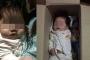 Hà Nội: Bé gái kháu khỉnh bị bỏ rơi trong thùng giấy trước cửa nhà dân