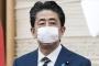 Nhật Bản tuyên bố dỡ bỏ tình trạng khẩn cấp toàn quốc