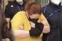 Bé gái 9 tuổi tử vong tức tưởi trong vali, vạch trần tội ác của bà mẹ kế máu lạnh