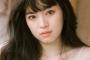 'Công chúa' nhõng nhẽo Khánh Vân: Từng đạt Huy chương thể thao, có bà mẹ siêu tâm lý lại dạy con khéo