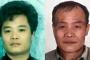 FBI treo thưởng 30.000 USD cho nghi phạm gốc Việt gây ra vụ thảm sát 30 năm trước