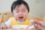 Trẻ có 1 trong 4 dấu hiệu này cần điều chỉnh ngay kẻo lớn lên dễ 'hư hỏng'