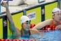 Thất vọng sau Olympic Tokyo, Ánh Viên xin nghỉ đội tuyển quốc gia