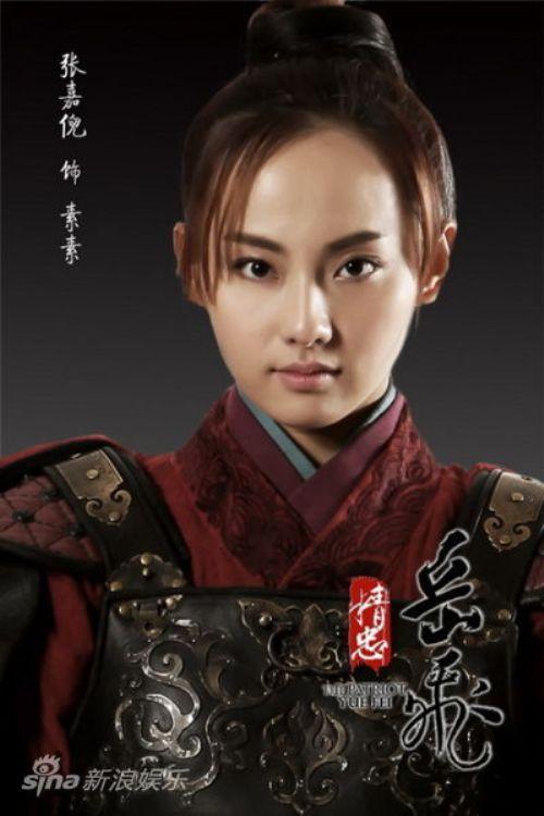 Phim Tinh Trung Nhạc Phi - The Patriot Yue Fei