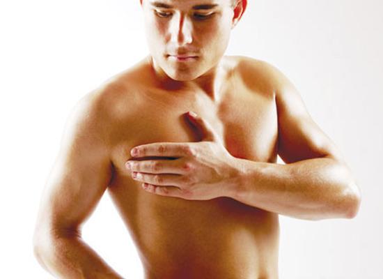 Rất nhiều người đàn ông bị mắc chứng bệnh ngực to như phụ <a href=
