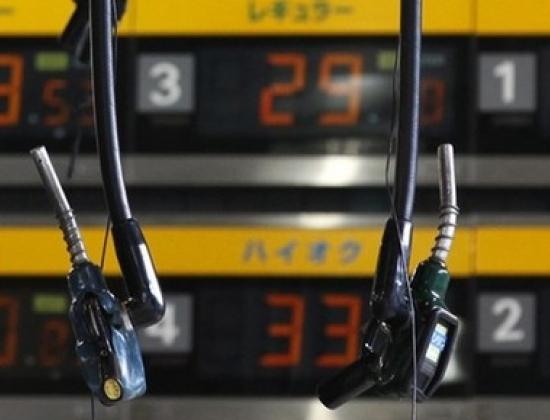 Phiên giao dịch đêm qua (25/7), thị trường năng lượng thế giới biến động trái chiều.