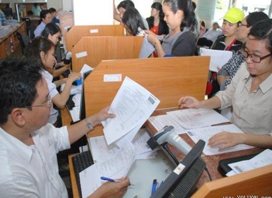 Học viện Hành chính Quốc gia chính thức công bố điểm chuẩn vào trường (Ảnh minh họa)