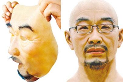 Mặt nạ mẫu và mặt người sau khi mang mặt nạ.