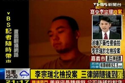 NÓNG 24h qua: Bắt tạm giam nguyên Tổng giám đốc ACB Lý Xuân Hải - Ảnh 10