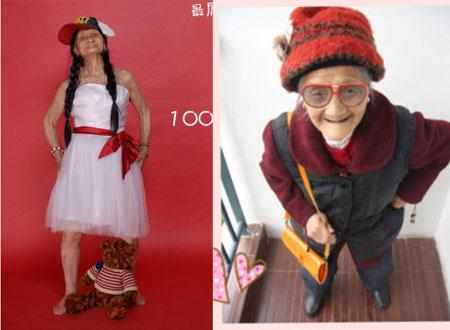 Cụ bà trăm tuổi xì-tin ở Trung Quốc.