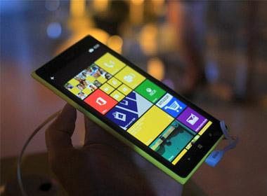 Lumia 1520 sẽ có mặt trên thị trường vào cuối tháng 11