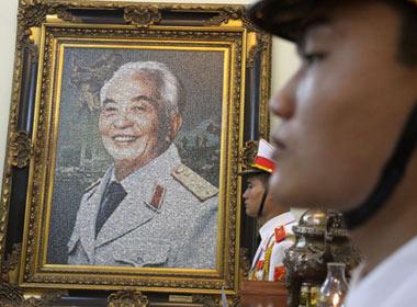Hà Nội chưa đặt tên đường Võ Nguyên Giáp