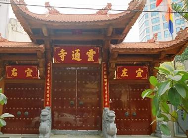 Sư cô bị tố dùng từ bậy bạ để chửi sư trụ trì ở Hà Nội