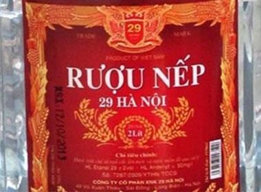 Rượu của công ty 29 có hàm lượng Methanol cao, nguy cơ gây ngộ độc thực phẩm trong toàn quốc.