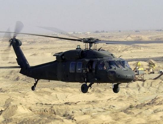 Trực thăng quân sự mỹ rơi mấp mé biên giới Triều Tiên