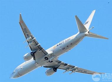 Máy bay tuần tiễu của Ấn Độ. (Ảnh minh họa)