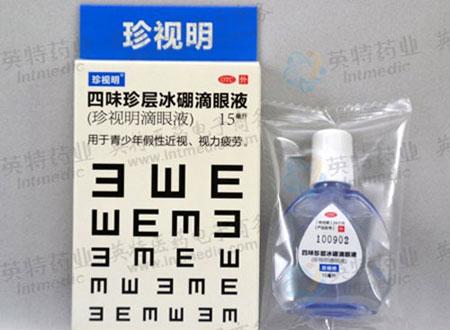 Thuốc nhỏ mắt của của hãng Zhen Shi Ming chứa chất Phenoxethol.