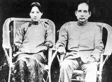 Tấm ảnh chụp chung của Tôn Trung Sơn và Tống Khánh Linh.