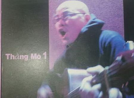 Bìa album Thằng mõ 1 của nhạc sĩ Ngọc Đại.