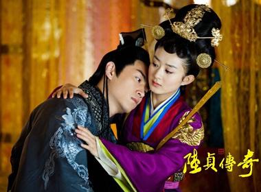 Trần Hiểu - Triệu Lệ Dĩnh đang rất hot sau bộ phim Lục Trinh truyền kỳ. Không chỉ vậy, cả hai còn có tin đồn